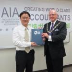 AIA英國國際會計師公會 學員陳中成