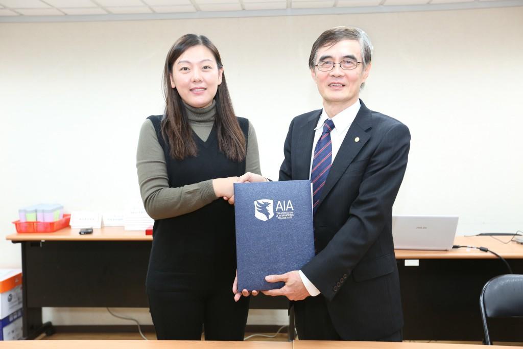 AIA英國國際會計師公會 中華民國會計師公會全國聯合會