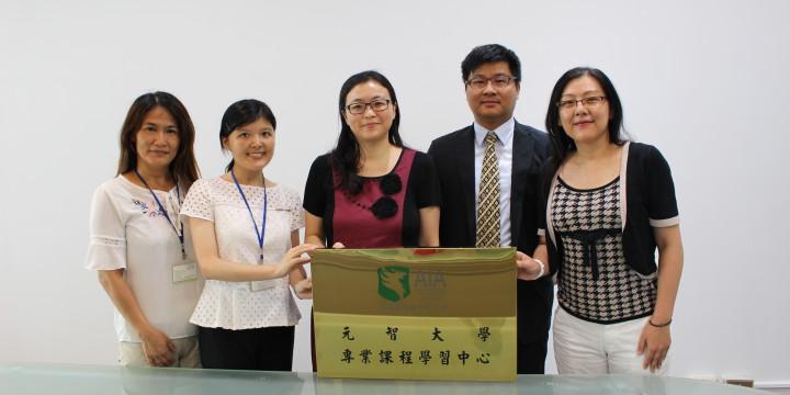 元智與AIA 一同迎向國際會計師的璀璨未來