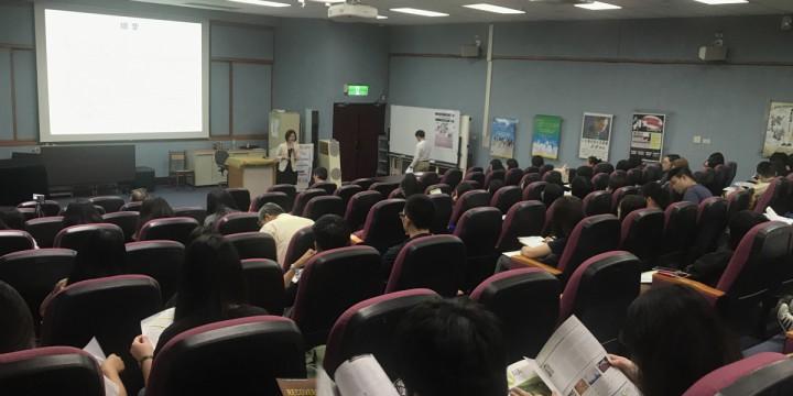 20171103   AIA 受邀參與國立臺北商業大學「2017財經新趨勢國際研討會」