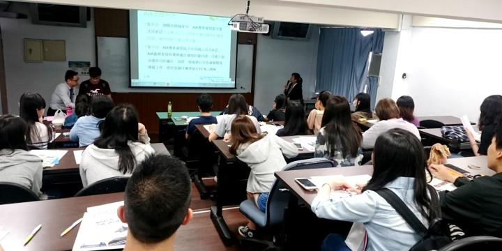 20180502銘傳大學校園說明會圓滿成功