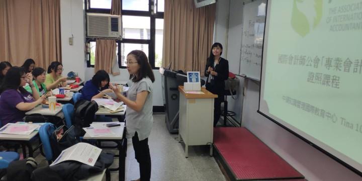 20181002銘傳大學AIA證照推廣活動圓滿成功