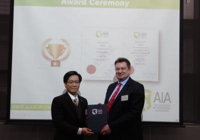 連續十年!! 台灣執業會計師換證專班  今年再孕育多位AIA優秀會員資格